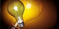 Маргааш цахилгааны хязгаарлалт хийгдэх газрууд