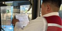 950 гаруй автобусанд салбарын өнгөрсөн хоёр жилийн статистик мэдээллийг байршууллаа