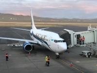 Астана-Улаанбаатар чиглэлийн шууд нислэг эхэллээ