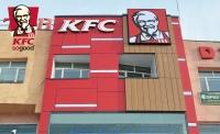 Гүтгүүлсэн гэх KFC шүүхэд ялагджээ