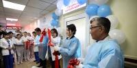 Баянзүрх дүүргийн нэгдсэн эмнэлэгт гемодиализын тусламж, үйлчилгээг үзүүлж эхэллээ