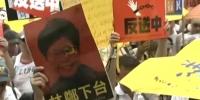 Хонгконгод хууль цуцлахыг шаардсан жагсаал боллоо