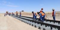 """Тавантолгойн төмөр замын суурь бүтцийн барилгын ажлын зөвшөөрлийг """"Монголын төмөр зам"""" ТӨХК-д олголоо"""