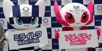 Токиогийн Олимпийн маскот Мираитова, Сомэити хоёр