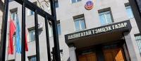 АТГ-аас Улсын дээд шүүхийн гурван шүүгчийг саатууллаа
