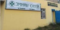 ''Их Шүүдэргэнэ'' эмийн сан Монгол улсын бүртгэлд бүртгэгдээгүй эмээр үйлчилж байжээ