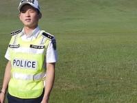 Хөвсгөлийн хөөрхөн ааштай цагдаа