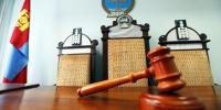 Улсын Дээд шүүх 2123 хэрэг хүлээн авчээ