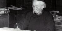 Үндэсний бичиг ба Б.Ренчин доктор