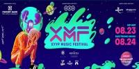 XMF 2019 Олон улсын хөгжмийн наадмын тайзнаа дуулах монгол уран бүтээлчид хэн хэн байх вэ?