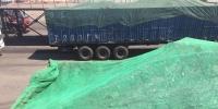Нүүрс тээврийн машинаас 17 кг дэрэвгэр жиргэрүүг хураалаа