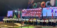 ''ABU Robocon-2019 Mongolia'' тэмцээнд Монголын баг тамирчид хоёрдугаар байрт шалгарлаа
