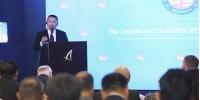 Ерөнхийлөгч Х.Баттулга АмЧам-ын уулзалтад оролцож, хөрөнгө оруулагчдын сонирхсон асуултад хариуллаа