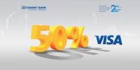 Олон улсын VISA картаа 50 хувийн хөнгөлөлттэй үнээр захиалаарай