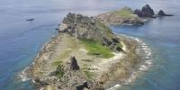 БНХАУ-ын харуулын хөлөг онгоц Японы хилийг зөрчжээ