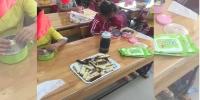 79 дүгээр сургуулийн үдийн цайг нийлүүлсэн ''Инж-Ану'' ХХК-ийн  үйл ажиллагааг цуцлах саналыг хүргүүлсэн
