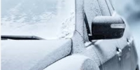 Хүйтэн үед авто машинаа асаах