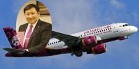 """""""Хүннү эйр"""" ХХК-ийн захирал П.Мөнхжаргал аа, онгоц хучих хэний санаа вэ"""