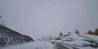 Төв болон зүүн аймгуудын нутгийн хойд хэсгээр цас орж, цасан шуурга шуурна
