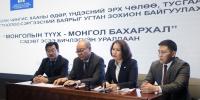 """""""Монголын түүх-Монгол бахархал"""" сэдэвт эсээ бичлэгийн уралдаан зарлаж байна"""
