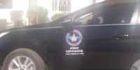 Төрийн байгууллагын автомашиныг албаны бус зорилгоор ашигласан тохиолдолд ажлаас нь чөлөөлнө