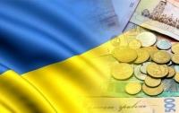 Украинд зээл олгох гэрээ байгууллаа