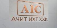 Монгол Улсын Их Хурлын дарга Г.Занданшатар танаа