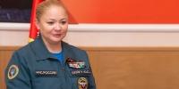 ОХУ-ын Батлан хамгаалахын сайдын том охин Юлия Шойгу
