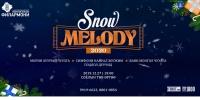 Snow Melody 2020 тоглолт энэ 7 хоногт болно