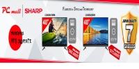7 хамгаалалт бүхий Sharp брэндийн зурагтыг PC mall-ийн салбаруудаас  худалдан аваарай