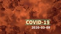 ТЕГ: Коронавирусын халдвартай холбоотой олон улсын нөхцөл байдал