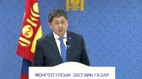Ч.Хүрэлбаатар: Төрийн болон орон нутгийн оролцоотой ААН-үүдийн НДШ-ийг чөлөөлөхгүй