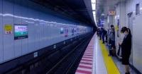 Япон нэг сарын хугацаатай онц байдал зарлалаа