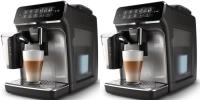 Манайд ирж 5 төрлийн кофе уугаарай