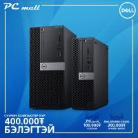 10th Generation буюу хамгийн сүүлийн үеийн десктоп