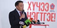 МҮЭХ, Монголын барилгачдын холбоо зэрэг 15 ТББ-тай МАН хүчээ нэгтгэхээр боллоо