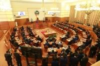 Парламент дахь хамгийн хамгийн