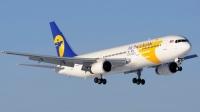 Сөүл-Улаанбаатар чиглэлийн онгоц техникийн буулт хийлээ