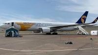 Сөүл-Улаанбаатарын тусгай үүргийн онгоцоор 265 иргэн эх орондоо ирлээ