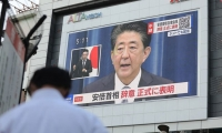 Шинзо Абэг огцорсны дараа Японд юу болов?