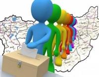 Сонгогчийн нэрийн жагсаалтад бүртгэлтэй эсэхээ шалгаарай