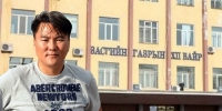 ''Оймс'' Н.Баярсайханд 2.8 жилийн хорих ял оноолоо