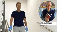 """""""Новичок""""-д хордсон бол  Навальный үхэх байсан"""""""
