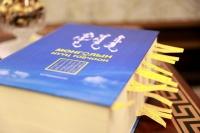 """""""Монголын нууц товчоон"""" Монголын хамгийн том ном болно"""