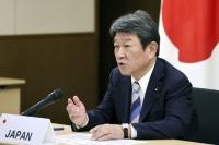Япон улсын гадаад хэргийн сайд Мотэги Тошимицү Монгол Улсад айлчлал хийнэ