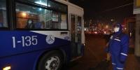 Нийтийн тээврийн үйлчилгээнд автотээврийн хяналтын улсын байцаагчид хяналт тавина