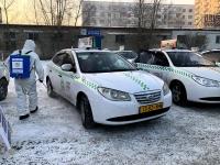 Такси үйлчилгээний ариутгал халдваргүйтгэлийг мэргэжлийн байгууллагууд хийж байна