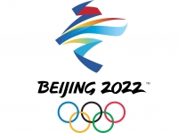 Бээжин 2022 цагаан олимпын цас, мөсөн дүрслэлүүд