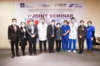 УХТЭ, БНСУ-ын ''Kangbuk Samsung hospital''-ын хамтарсан цахим сургалт болж байна
