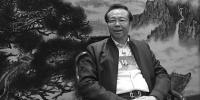 Хятад улсад төрийн өмчит компанийн даргыг авлигын хэргээр цаазлав